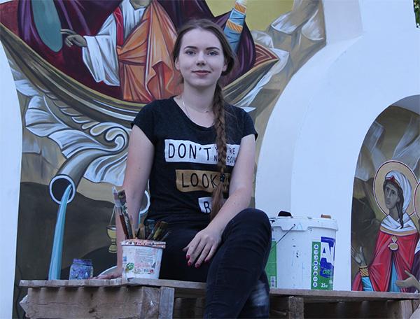 Анастасия Худякова