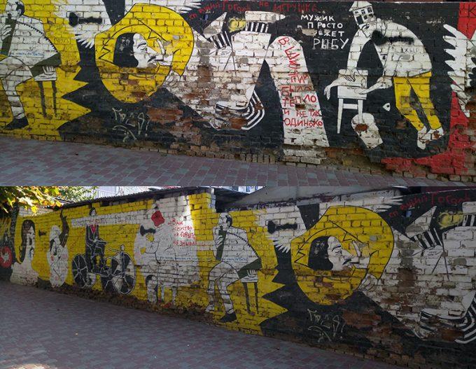 Граффити Гоголю