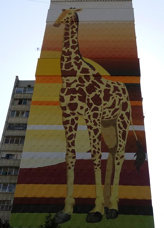 Мурал Жираф